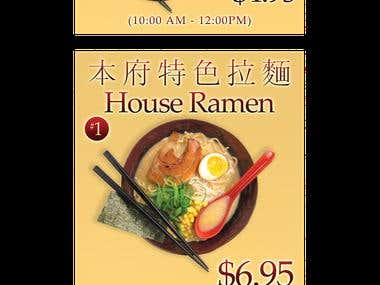 Restaurant Menu Ad - Banner Ad - Ecommerce Ad