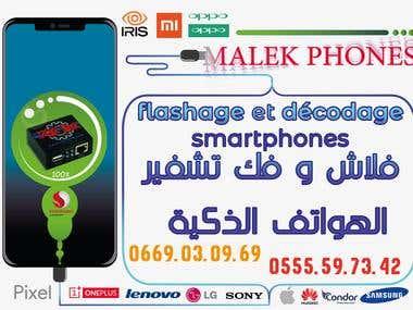 Phone repair AD - Poster