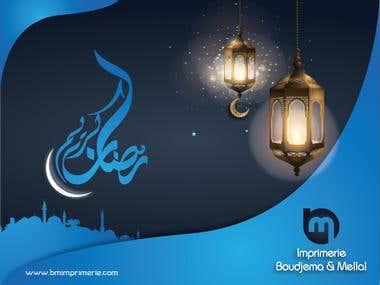 Bm imprimerie ramadan - bifold leaflet