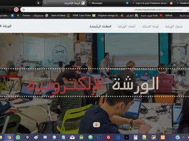 CMEEE website