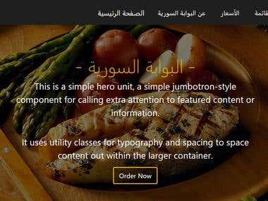 Syrian Gate website