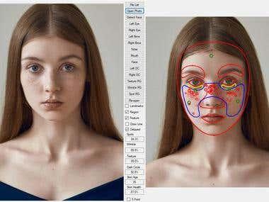 Skincare Detect Engine