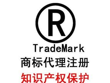 Register China Trademark