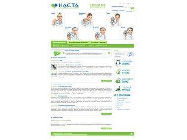 """Ukrainian insurance company """"Nasta"""""""