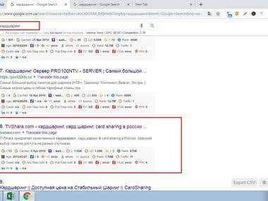 Top 10 ranking on Google.com.ua