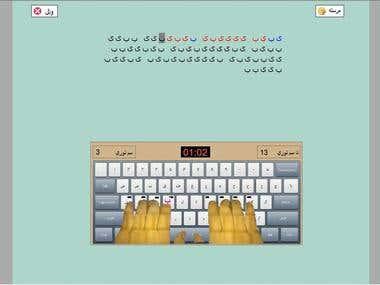 Pashto Typing Master C# App