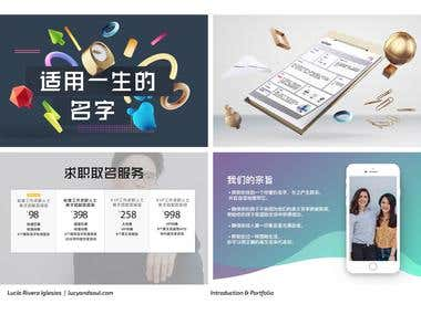 Web elements / Promotional banners