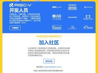 OPEN ISA China website
