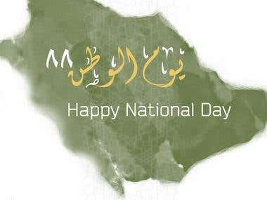 National Day II Design