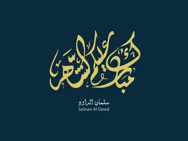 Ramadan Greeting Post