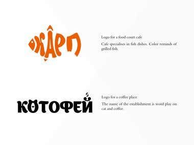 Brief logo portfolio