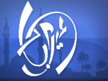 zameenpakistan.com