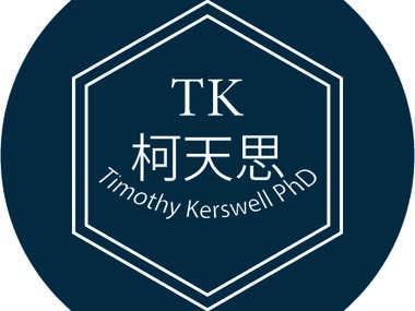 a university professor logo