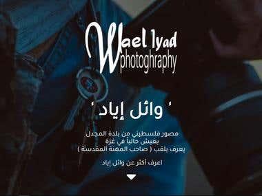 Wael Iyad
