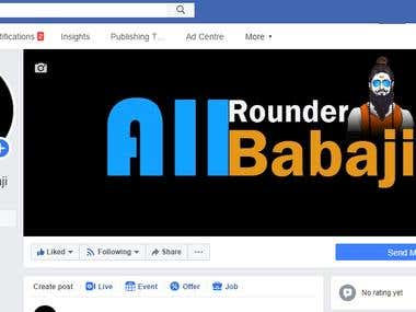 ARB FB page setup for promotion work