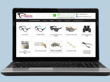 Optics Shop WebSite