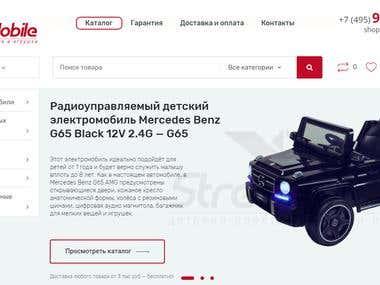 Online Store StreetMobile