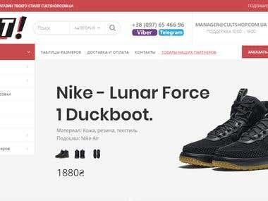 Online shoe store СultShop