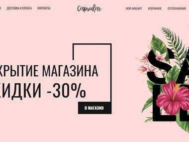 """Online Store """"Сapsular сard"""""""