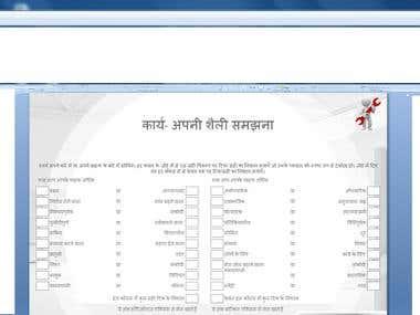 Translation Hindi