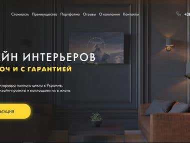 Website for interior design