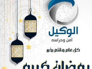 Social media-Ramadan
