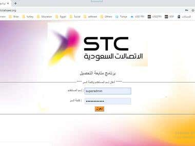 STC web application for collect money