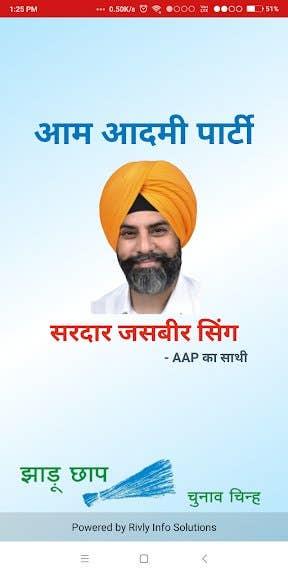 Sardar Jasbir Singh android APP