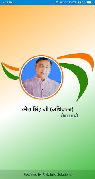 Ramesh Singh (Seva Saathi) APP