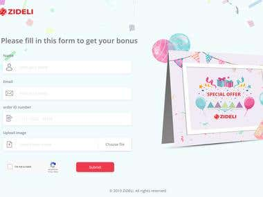 Gift landing page
