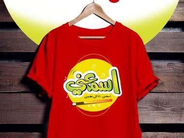 Arabic typography & T shirt