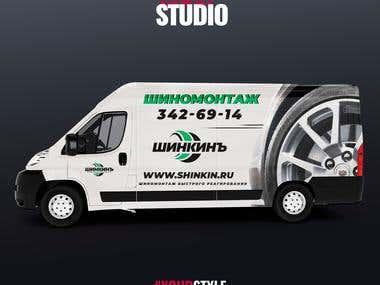 Corporate identity for the company Shinkin.