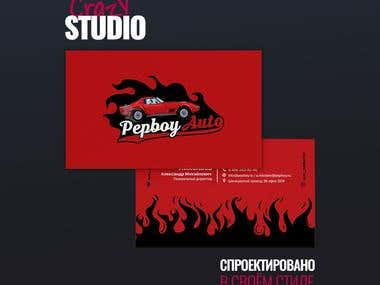 "Buisness card ""PepBoy"""