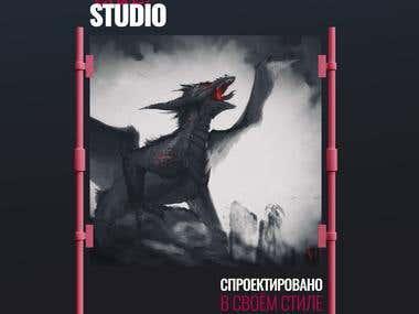"Illustration ""Dragon"""