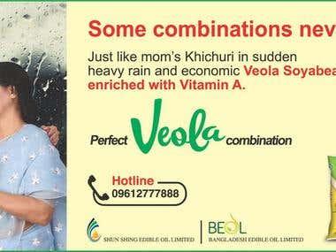 Press Ad for Veola Combination
