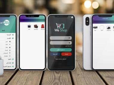We Shop App