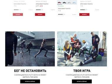 Home page - Sport store