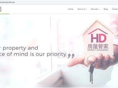 HD Property Management DMCC Project