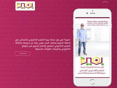 Arabic e learning website and app