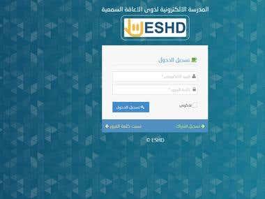 E LEARNING ARABIC WEBSITE