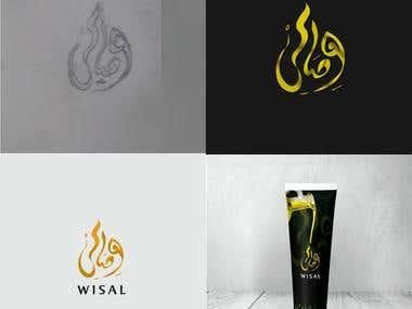 wisal logo