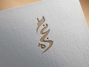 ranjra logo