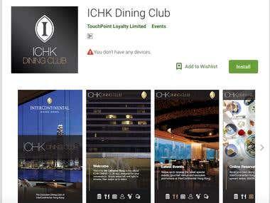 ICHK Dining Club
