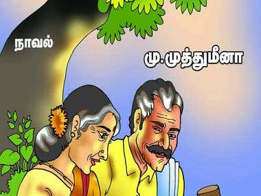 New Tamil Novel App