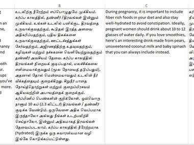 Translation - English to Tamil