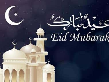 GREETING CARD DESIGN FOR EID