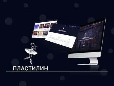 Plastilin - Dance Studio For Kids Website
