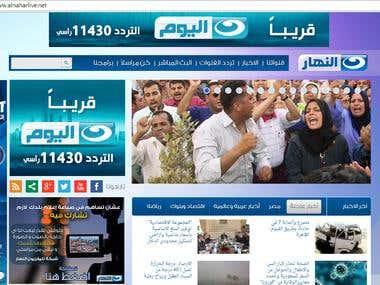 Al-Nahar TV Channel Website