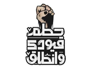 DUBAI T-SHIRT LOGO