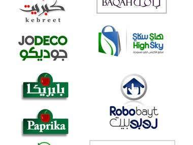 typographer,calligrapher Arabic and English, logo designer